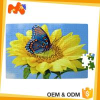 China Flowers Picture Photo Jigsaw Puzzle Ladies Ideas Birthday Gift For Wife on sale