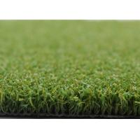 Quality Fire Resistant Croquet Lawn High Density Artificial Grass For Croquet Games for sale