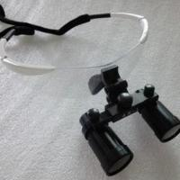 Quality Medical Dental Surgical ENT Loupes Magnifying Glasses, 2.5x/3.0x/3.5x/4.0x for sale