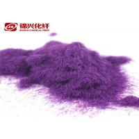 Quality 1.5D*0.6mm Purple Flocking Powder Acrylic Flock Bright Luster Fit T- Shirt Design for sale