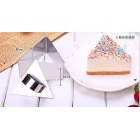 Quality Mousse Cake Ring Stainless Steel Triangle Ring Mold Cut Biscuits Cake Bakeware Mold for sale