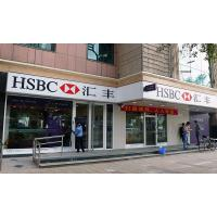 Quality Hong Kong Bank Account Company Formation Services Private Sourcing Agent for sale