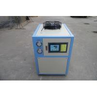 Quality Industrial Cooling Chiller For Industrial Equipment Cooling for sale
