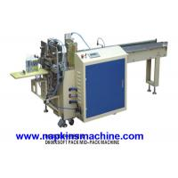 Quality High Speed Toilet Paper Roll Packing Machine / Toilet Paper Wrapping Machine for sale
