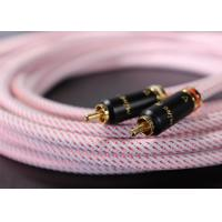 Quality Flame Retardant PET Expandable Braided Sleeving 10mm Wire Protection Long Lifespan for sale