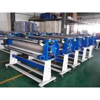 Quality Cold / Hot Automatic Laminating Machine Heavy Duty Laminator for sale