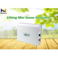 Buy cheap Portable 100mg Ozone Machine For Car Air Purity Chraming from wholesalers