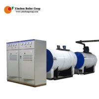 Quality Hot Water Industrial Electric Boiler CLDR/CWDR Series 0.24-2.1mw 99% Thermal Efficiency for sale