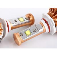 Quality Aluminum Alloy 30W 3000LM G3 9005 Car Led Headlight Bulbs 6000K Pure White with Fan for sale