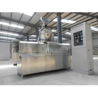 Quality Snack Puffing Machine for sale