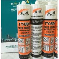 Quality Doors Acetoxy Silicone Sealant Organic One Components Adhesives for sale