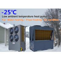 Quality Reliable Low Ambient Temperature Heat Pump , Inverter Air Source Heat Pump for sale