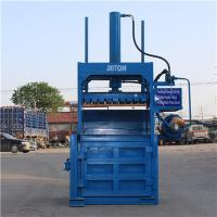 Buy cheap 20T Baling Machine from wholesalers