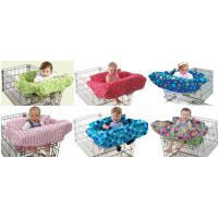 Quality Baby Shopping Cart Cover/Trolley Cart Cover Shopping Trolley Cover Seat Cover Cushion for sale