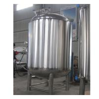 Buy Semi-Automatic Stainless Steel Hot Water Storage Tanks 2MM Thickness at wholesale prices