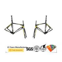 Buy Weather Resistance Bike Frame Powder Coating RAL Colors Thermoset Type at wholesale prices