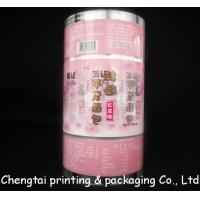Quality Auto Roll Stock Packing / Snack Packaging Bags Custom Logo Heat - Sealability for sale