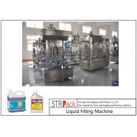 Buy Automatic Gravity Filling Machine 12 Filling Nozzles For 100 - 5000ML Insecticide at wholesale prices