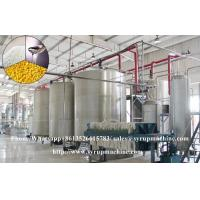 Quality Industrial large capacity glucose syrup processing equipment for sale