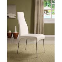 Quality Customized Faux Leather Furniture White Leather Dining Chair for sale