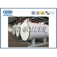 China Horizontal Oil Fired Industrial Steam Generators , Atmospheric Pressure Hot Water Boiler on sale