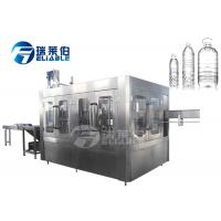 China 2000BPH Beverage Mineral Water Filling Machine for Round PET Bottle on sale