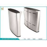 China Anti-collision Flap Barrier Gate Club Hotel Turnstile Security Gate System on sale