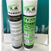 Quality Neutral Stainless Steel Silicone Sealant , Ceramic Acid Free Silicone Sealant for sale