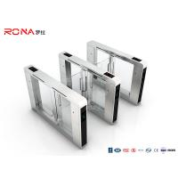 China High Security Speed RFID Barrier Gate Access Control Turnstile Gate For Intelligent Buildings on sale
