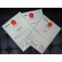 SHENZHEN I-LIKE FINE CHEMICAL CO., LTD Certifications