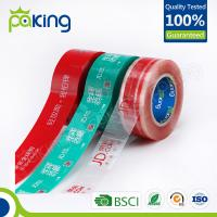 Quality customized printed bopp packing tape with label for advertisement for sale