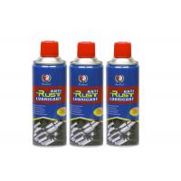 Quality Eco - Friendly Anti Rust Lubricant Spray 250ml Car Rust Prevention Products for sale