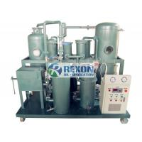 Quality Vegetable Oil / Used Cooking Oil Purifier Vacuum Oil Dehydration For Biodiesel Producing for sale