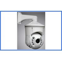 China Infrared Automatic Tracking PTZ Camera 150M 550TVL 1/4 Sony CCD 36X Optical Zoom on sale