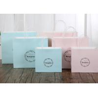 Buy cheap Delicate Printed Kraft Paper Bags / Printed Paper Carrier Bags Any Color from wholesalers