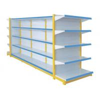 Quality Grocery store shop display shelving gondola supermarket shelving for sale