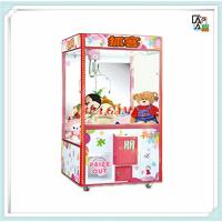 Quality Hot sale FEC game center  classical large plush toy crane arcade game machine for sale