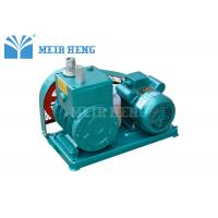 China Mechanical 2 Stage Miniature Rotary Vane Pump For Epoxy Resin Defoaming on sale