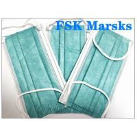 Quality 4 Ply Thickened 3 Ply Surgical Face Mask Non Woven Sterile Disposable Mask for sale