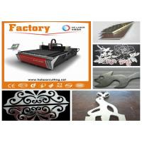 High Precision Steel Sheet Cutting Machine , Sheet Metal Laser Cutting Machine