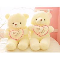 China holding heart teddy bear, china plush toy animals, animal teddy bears on sale
