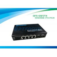 Quality Ethernet 12 Gigabit Fiber Optic Switch for sale
