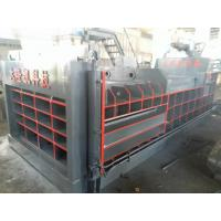 Quality DBM -250 Horizontal Non Metal Scrap Baler Machine Bale Push Out Color Customized for sale