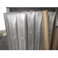 Buy 635 mesh High Quality Stainless Steel ultra fine woven Wire Mesh at wholesale prices