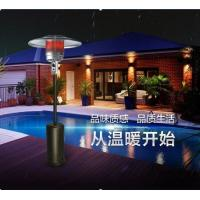 China Gas Patio heater Umbrella type on sale