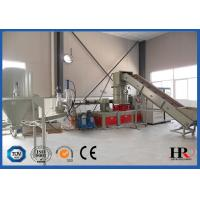 Buy cheap Single Screw Waste Plastic Recycling Machine , Plastic Recycling Granulator Machine PP / PE from wholesalers