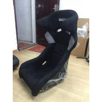 Quality JBR1060Full Reclinable Sport Racing Seats Black / Red / Blue / Yellow / Gray Color for sale