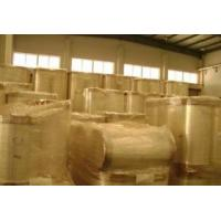 Quality Bopp packing tape clear jumbo roll (with adhesive) for sale