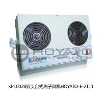 Air Ionization For Sale Air Ionization Of Professional
