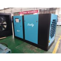 Quality Low Speed 125 Hp Screw Drive Air Compressor For Packaging Machinery Biopharmaceutical for sale